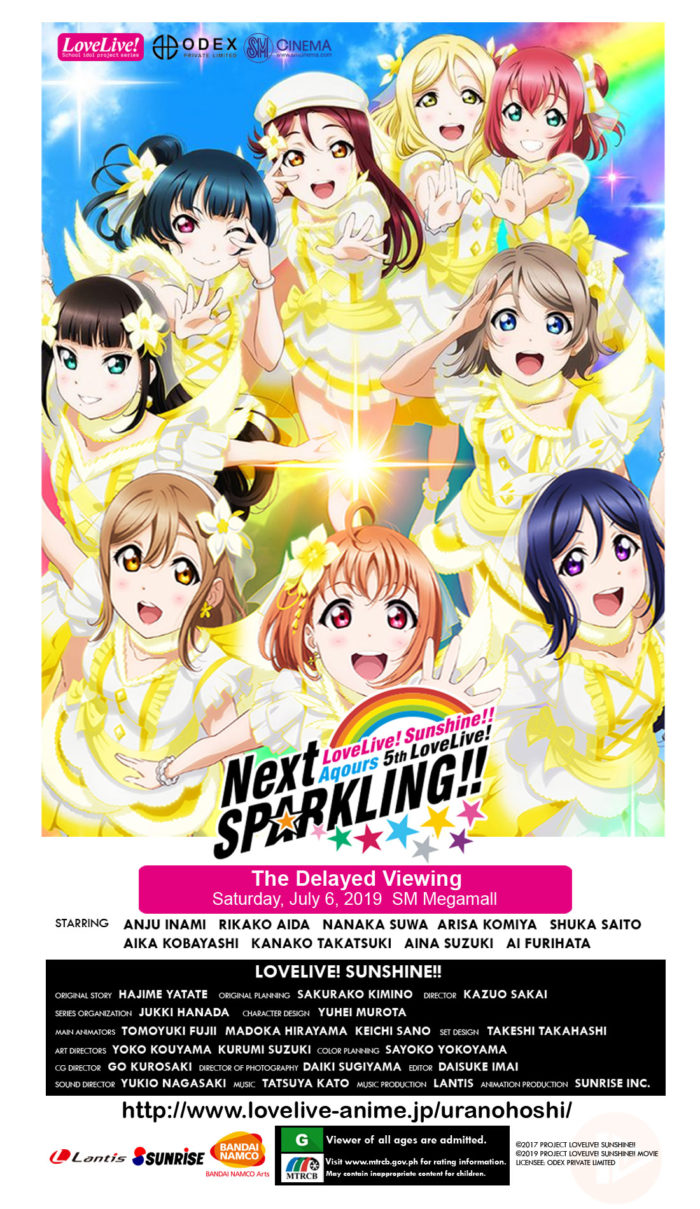 Aqours 5th LoveLive! -Next SPARKLING!!- Custom Movie Poster