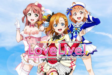 LoveLive! Series Fandom 3rd Anniversary Special
