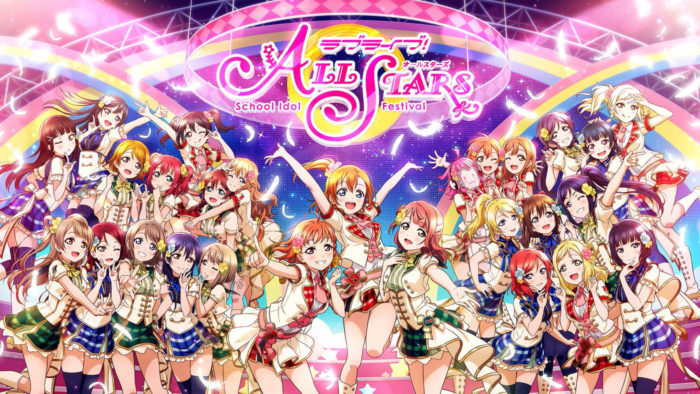 LoveLive! School Idol Festival ALL STARS