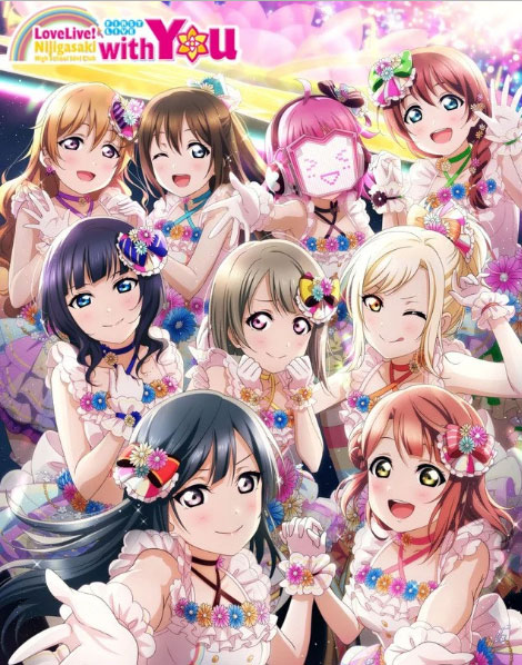 Nijigasaki High School Idol Club First Live with You