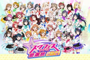 LoveLive! SIF Series Thanksgiving 2021